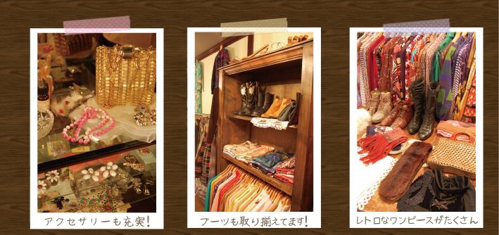 大須のポンカ - 大須ファッションガール 名古屋の大須商店街の古着 ...
